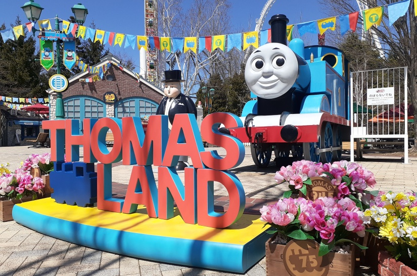Welcome to Thomas Land!