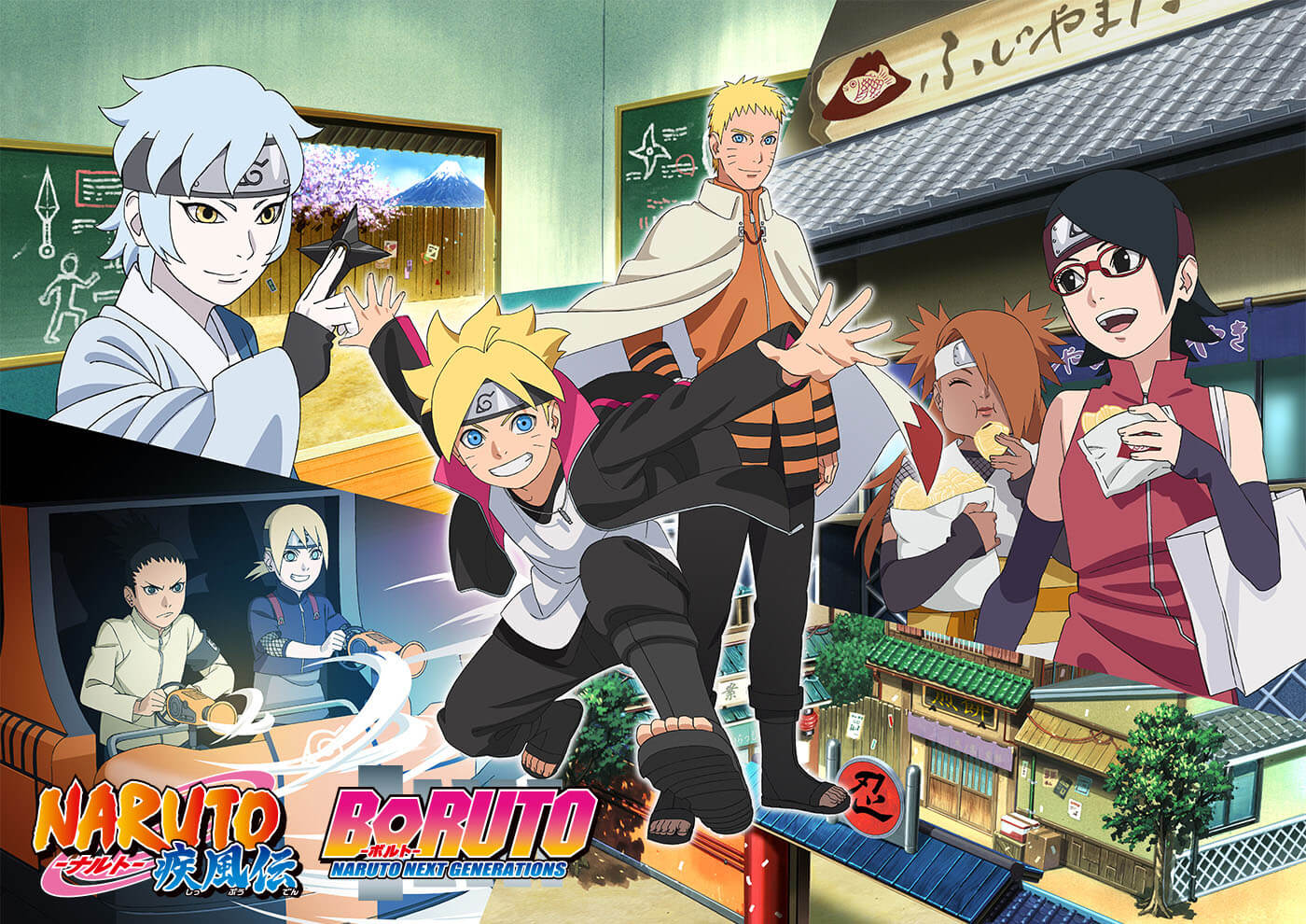 Image result for boruto