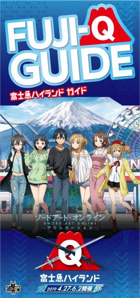 Sword Art Online Alishiization x Fuji-Q Highland
